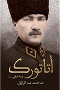 Ataturk wa-ma khafi!