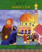 Samira's eid = Samira ki id